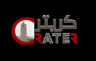 محافظ عدن لملس يدشن أعمال الفريق الوطني