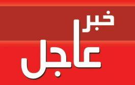 عاجل / منظومة الدفاع الصاروخي للتحالف العربي تدمر صاروخ بالستي في سماء عدن