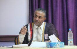 الدكتوراه بامتياز لمدير اوقاف عدن السابق  من جامعة ايلز انترناشيونال