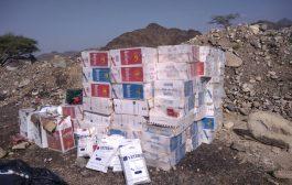 قوات الحزام الأمني تضبط قاطرة محملة بالسجائر المهربة في العسكرية بيافع