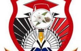 رد توضيحي لجامعة أبين حول عدم قبول  (30) طالبًا بسبب انتهاء مدة شهادات الثانوية