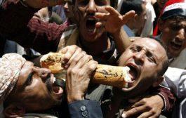 ثورة الجياع في صنعاء ٠٠ تولد الخوف في صفوف مليشيات الحوثي