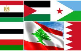 دعم خليجي واسع للسعودية وصمت مغاربي في قضية اختفاء جمال خاشقجي
