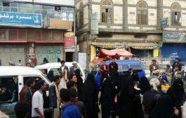 صنعاء: تظاهرة نسائية تندد بممارسات جماعة الحوثي