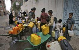 تلوث المياه وارتفاع أسعارها... كابوس يؤرق ملايين اليمنيين