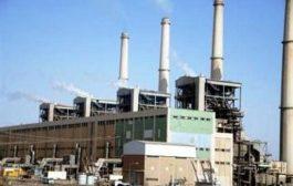 عاجل : انقطاع التيار الكهربائي عن عموم مدينة عدن