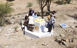 منظمة كير العالميه  تسلم أول مشروع مياه للأهالي بجحاف الضالع