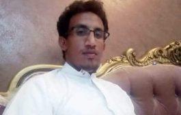 استشهاد الشقيق الثاني من ال مسدوس في جبهة الساحل الغربي