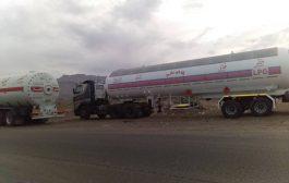 قوات الحزام الأمني بالضالع تضبط عدد من مقطورات الغاز المهرب