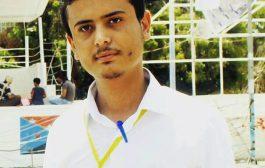طقم عسكري مسلح يصدم سيارة الإعلامي  راجح العمري ويتوعد بسحبه في شوارع عدن