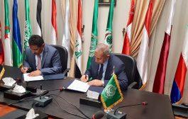 وزير النقل اليمني صالح الجبواني يتدخل لحل مشكلة الطلاب اليمنيين في الاكاديمية العربية للعلوم والتكنولوجيا