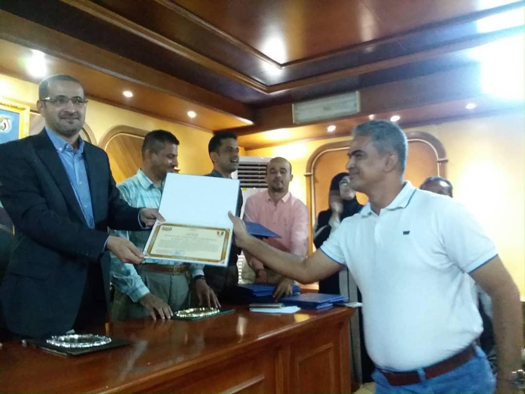 مؤسسة موانئ خليج عدن تكرم (35) عاملا وعاملة