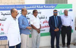 الوكيل العبودي يدشن مخيم العطاء الطبي الإغاثي بمستشفى الغيضة المركزي