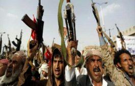 بالارقام - جرائم الحوثيين في «إب» خلال 4 سنوات «انقلاب»