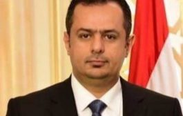 رئيس الوزراء يصدر قرار بتشكيل اللجنة العليا للموازنات العامة للسنة المالية 2019