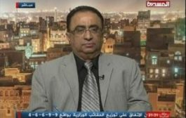 كان في طريقه الى عدن : مليشيات الحوثي تعتقل احمد الحبيشي في بيت الكوماني بمحافظة ذمار