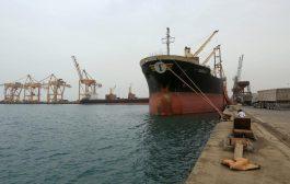 التحالف: إصدار 9 تصاريح لسفن متجهة للموانئ اليمنية