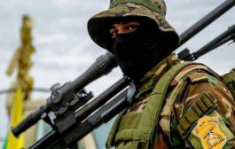 مصرع خبير متفجرات من حزب الله البناني برصاص القوات المشتركة جنوب مدينة الحديدة