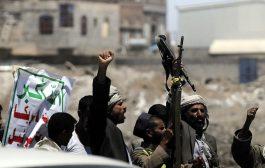 منظمة حقوقية ترصد ارتكاب مليشيات الحوثي جرائم حرب بحق سكان قرى الحقب بمديرية دمت