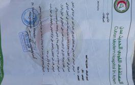 عمرو أحد جنود اللواء الثالث حزم أصيب بجبهة كهبوب وصار معاق يطالب بإنقاذ حياته