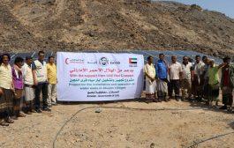 الهلال الأحمر الإماراتي يفتتح مشروع مياه اللجين بمديرية الملاح محافظة لحج