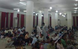 ( صورة ) المئات من تجار عدن يتداعون للمطالبة بضبط قاتل العريقي