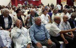 في ذكرى تأسيسه الاربعين ..... الحزب الاشتراكي اليمني يحتفي بفعالية حاشدة بعدن