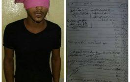 قوات الحزام الامني بالمنصورة تقبض على مروج مخدرات