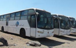 سالمين يوجه بتفعيل عمل المؤسسة المحلية للنقل البري وتشغيل باصات النقل الجماعي