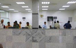 تدشين إعادة افتتاح البنك الأهلي فرع المكلا