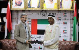ممثل الهلال الاحمر الاماراتي يلتقي بالصليب الأحمر بعدن