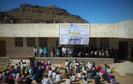 الهيئة الطبية الدولية في الضالع تحتفل باليوم العالمي لدورات المياه