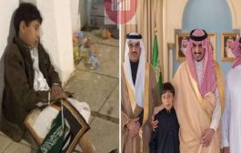 أمير الجوف يستقبل طفلا أخذه النوم وهو ينتظر قدوم الملك سلمان بن عبد العزيز