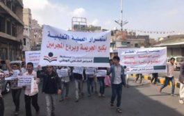 أعتصام طلابي للمطالبة بأستئناف الدراسة في جامعة تعز