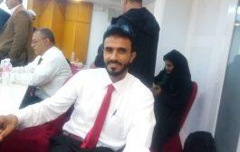 الاردن : مدير السجن العام بمحافظة لحج يشارك بورشة عمل لمفوضية الأمم المتحدة لحقوق الانسان