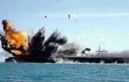 قوات التحالف العربي تدمر زورقا حوثيا بالبحر الأحمر