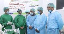 اختمت مخيمها الطبي : مؤسسة طيبة تجري 131 عملية جراحة مجانية في العيون