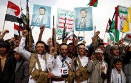 انتهاكات مليشيات الحوثي تتصدر الصحافة الدولية