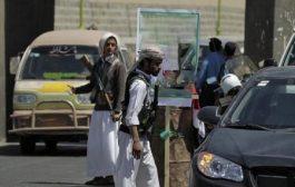 مليشيات الحوثي تفتح طريق الشام لفرار قيادتها وتغلقه منعا