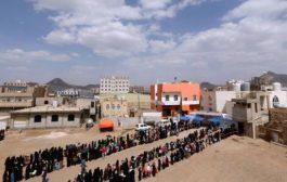 برنامج الأغذية: 20 مليونا يعانون من أزمة أو حالة طارئة باليمن