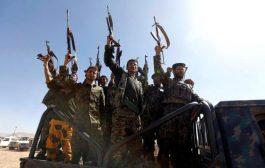 على اثر تعرضه للتعذيب : وفاة احد المختطفيين لدى مليشيات الحوثي عقب الافراج عنه