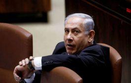 الشرطة الإسرائيلية توصي بتوجيه تهمة الرشوة والاحتيال لنتنياهو وزوجته