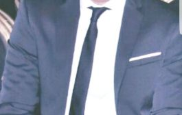 عاجل / مستشار وزير الرياضه يطالب وزير الداخلية ومامور الشيخ عثمان سرعة وقف البناء في ملعب نادي الوحدة
