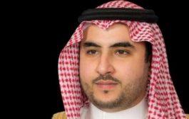 خالد بن سلمان: عمليات التحالف أجبرت الحوثيين على المشاركة في المشاورات