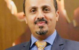 معمر الارياني يتعرض لهجوم عنيف في عدن