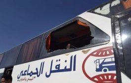 قتلى وجرحى في استهداف حافلة نقل جماعي في محافظة البيضاء