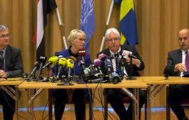 ابرز ما جاء في الجلسة الختامية لمشاورات السلام اليمنية في السويد