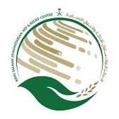 مركز الملك سلمان يزود مزارعي حضرموت ببذور القمح والأسمدة