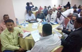 المهرة تشارك في لقاء المراجعة السنوية للبرامج المدعومة من اليونسيف بالعاصمة المؤقتة عدن