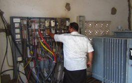 عدن : حقيقة اعفاء المواطنين عن مديونية الكهرباء